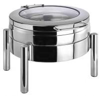 Chafing Dish rund -PREMIUM- 44 x 54 cm, H: 33 cm